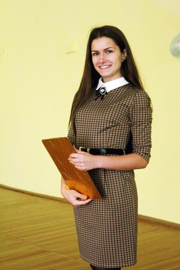 Троско Юлия Олеговна