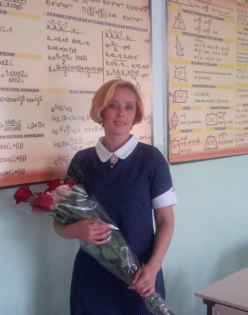 Карпова Ольга Александровна