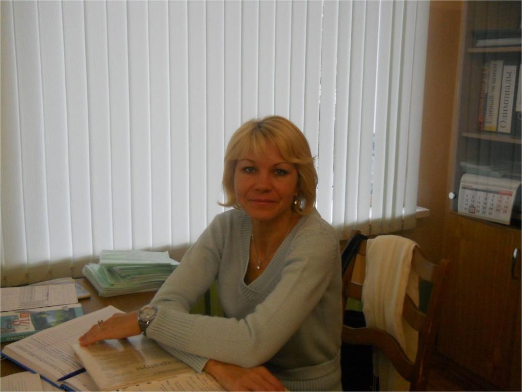 Цыганок Людмила Дмитриевна
