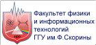 94-Факультет физики и информационных технологий ГГУ им. Ф.Скорины